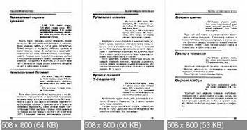 Телефон Philips Se 150 Инструкция - фото 7